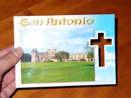 Cool Postcard